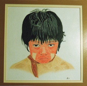 Child-face-2-300x298